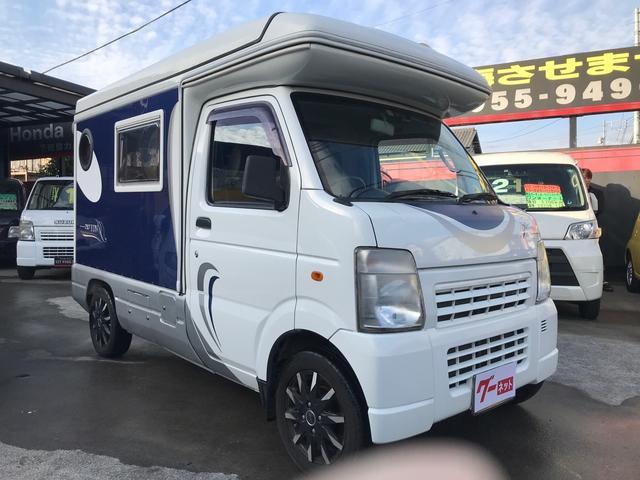 「マツダ」「スクラムトラック」「トラック」「静岡県」の中古車55