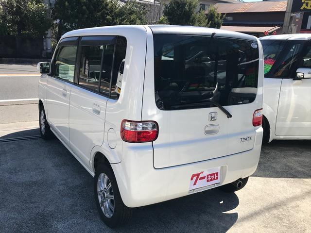 「ホンダ」「ザッツ」「コンパクトカー」「静岡県」の中古車7