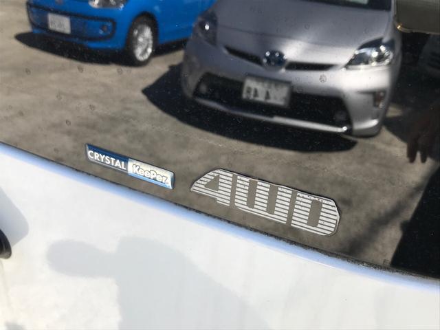 「ホンダ」「ザッツ」「コンパクトカー」「静岡県」の中古車10