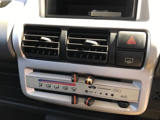「ホンダ」「ザッツ」「コンパクトカー」「静岡県」の中古車20