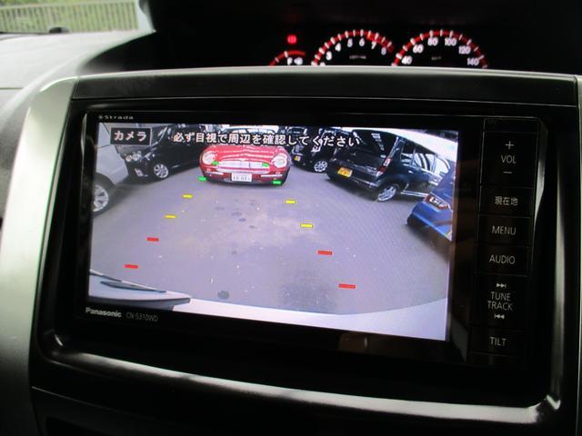 ZS 煌III 両側パワースライド SDナビ地デジ Bカメラ(16枚目)