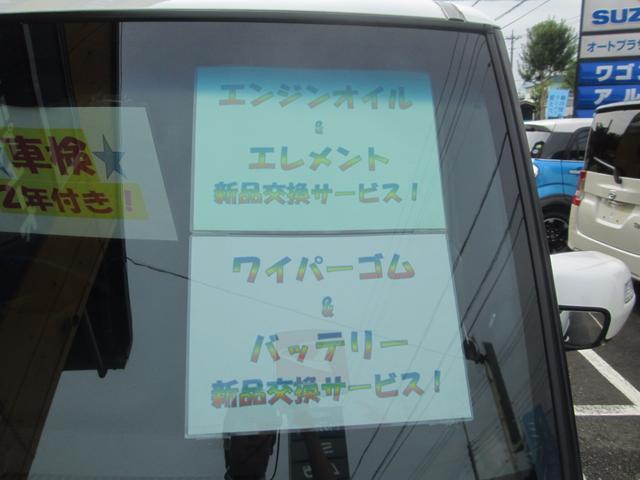 ホンダ N BOXカスタム バックカメラ メモリーナビ 片側パワースライドドア