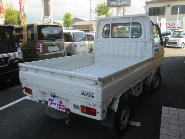 ダイハツ ハイゼットトラック 4WD 5速マニュアル エアコン パワステ