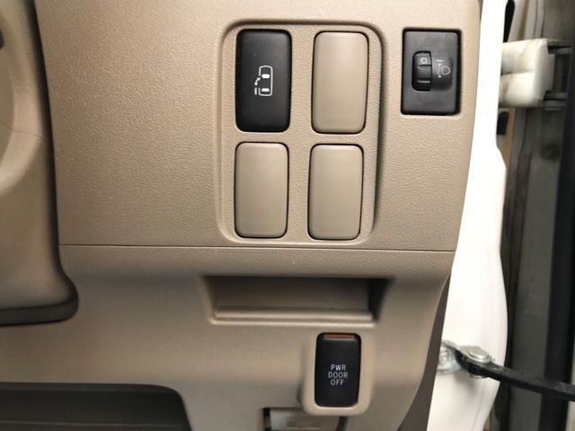 ダイハツ タント X 電動スライドドア スマートキー
