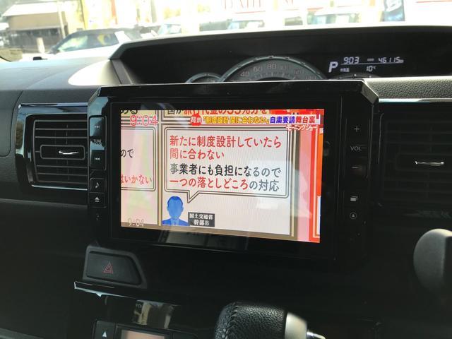 GターボSAII 9インチメモリーナビフルセグTV バックカメラ 両側パワースライドドア Bluetooth 純正アルミ スマートキー プッシュスタート オートエアコン 衝突軽減ブレーキ ETC(8枚目)