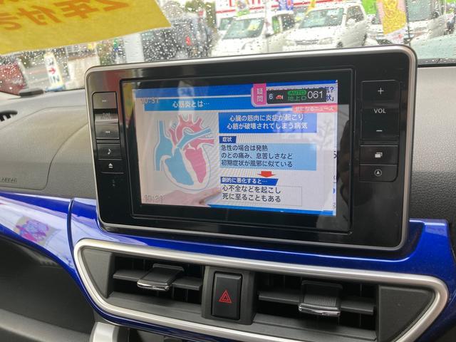アクティバG SAII 純正9インチメモリーナビフルセグTV Bluetooth スマートキー プッシュスタート 純正アルミ バックカメラ オートライト オートエアコン ETC(4枚目)