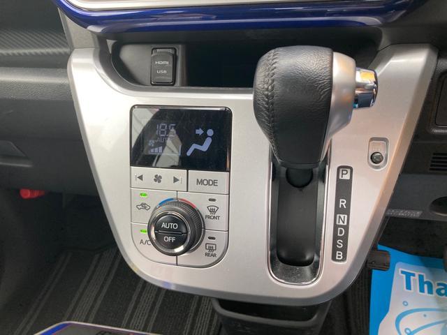 アクティバG SAII 純正9インチメモリーナビフルセグTV Bluetooth スマートキー プッシュスタート 純正アルミ バックカメラ オートライト オートエアコン ETC(7枚目)