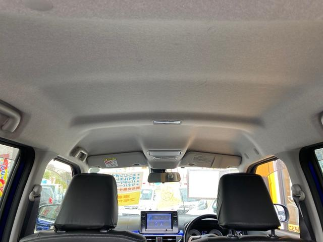 アクティバG SAII 純正9インチメモリーナビフルセグTV Bluetooth スマートキー プッシュスタート 純正アルミ バックカメラ オートライト オートエアコン ETC(22枚目)