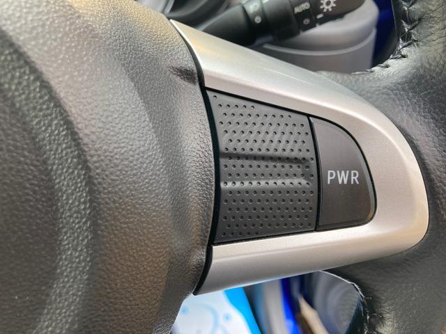 アクティバG SAII 純正9インチメモリーナビフルセグTV Bluetooth スマートキー プッシュスタート 純正アルミ バックカメラ オートライト オートエアコン ETC(30枚目)