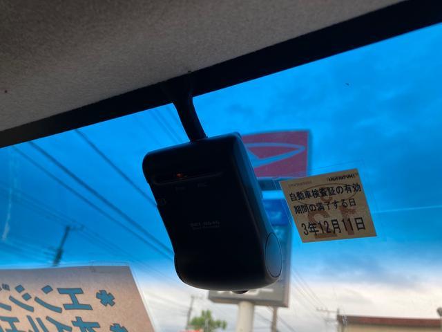 カスタム X ハイパーSA 9インチSDナビフルセグTV Bluetooth 軽自動車 ETC 衝突被害軽減システム バックカメラ AW 4名乗り オートライト スマートキー プッシュスタート オートエアコン USB ドラレコ(11枚目)