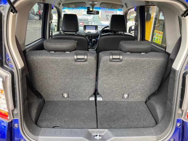 カスタム X ハイパーSA 9インチSDナビフルセグTV Bluetooth 軽自動車 ETC 衝突被害軽減システム バックカメラ AW 4名乗り オートライト スマートキー プッシュスタート オートエアコン USB ドラレコ(19枚目)