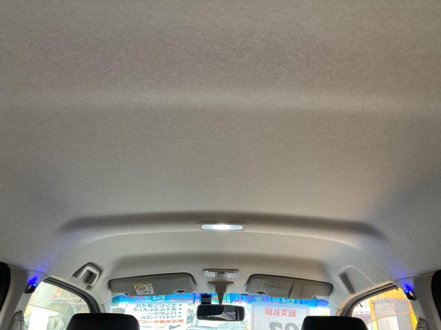 カスタム X ハイパーSA 9インチSDナビフルセグTV Bluetooth 軽自動車 ETC 衝突被害軽減システム バックカメラ AW 4名乗り オートライト スマートキー プッシュスタート オートエアコン USB ドラレコ(21枚目)