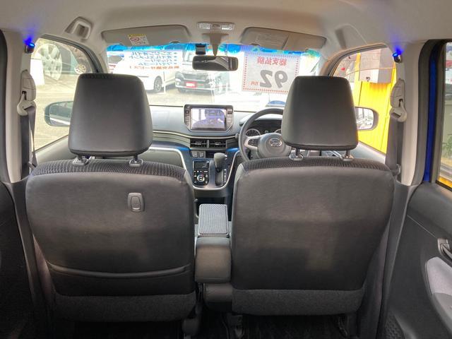 カスタム X ハイパーSA 9インチSDナビフルセグTV Bluetooth 軽自動車 ETC 衝突被害軽減システム バックカメラ AW 4名乗り オートライト スマートキー プッシュスタート オートエアコン USB ドラレコ(22枚目)