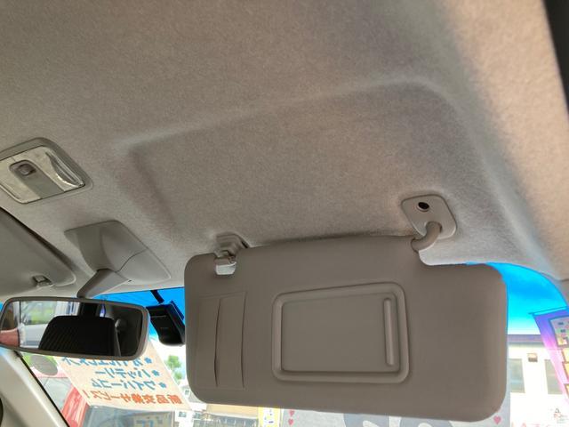 カスタム X ハイパーSA 9インチSDナビフルセグTV Bluetooth 軽自動車 ETC 衝突被害軽減システム バックカメラ AW 4名乗り オートライト スマートキー プッシュスタート オートエアコン USB ドラレコ(33枚目)
