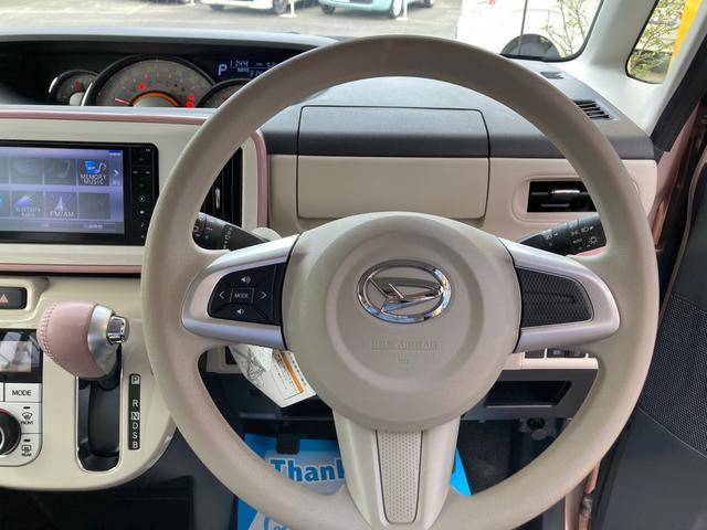 Xメイクアップ SAIII メモリーナビフルセグTV Bluetooth バックカメラ 衝突被害軽減システム 両側電動スライドドア バックカメラ 4名乗り スマートキー プッシュスタート オートライト オートエアコン(2枚目)