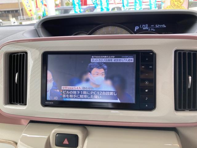 Xメイクアップ SAIII メモリーナビフルセグTV Bluetooth バックカメラ 衝突被害軽減システム 両側電動スライドドア バックカメラ 4名乗り スマートキー プッシュスタート オートライト オートエアコン(3枚目)
