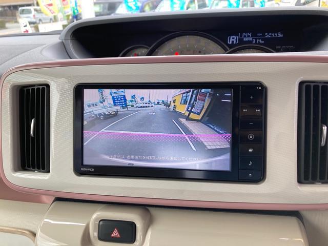 Xメイクアップ SAIII メモリーナビフルセグTV Bluetooth バックカメラ 衝突被害軽減システム 両側電動スライドドア バックカメラ 4名乗り スマートキー プッシュスタート オートライト オートエアコン(4枚目)