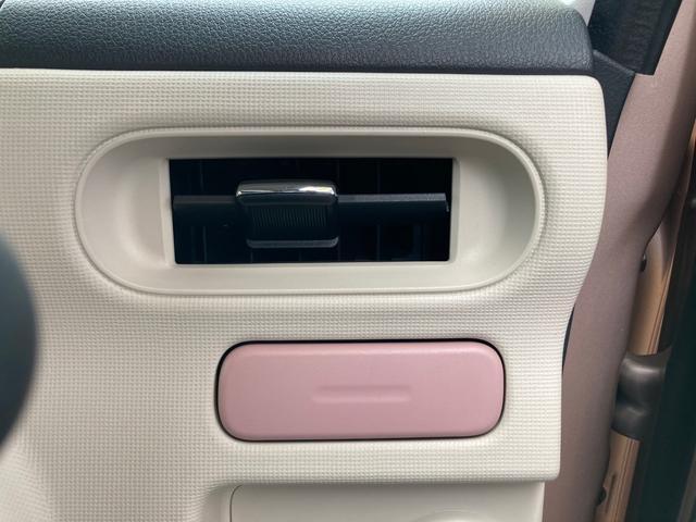 Xメイクアップ SAIII メモリーナビフルセグTV Bluetooth バックカメラ 衝突被害軽減システム 両側電動スライドドア バックカメラ 4名乗り スマートキー プッシュスタート オートライト オートエアコン(28枚目)