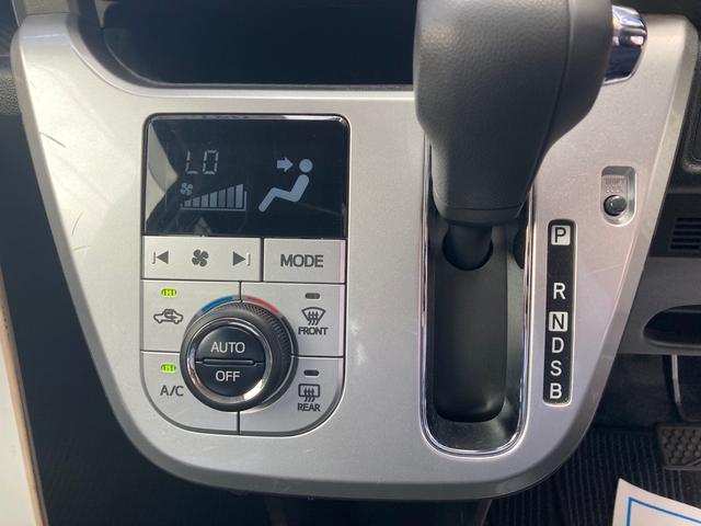 アクティバX SAIII メモリーナビフルセグTV Bluetooth バックカメラ スマートキー プッシュスタート オートライト オートエアコン フォグ 軽減ブレーキ(7枚目)