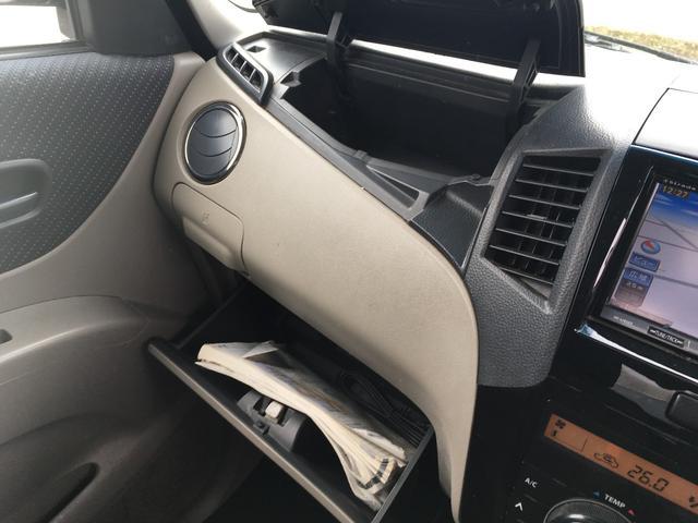 スズキ パレット T ターボ フルセグHDDナビ 両側パワースライドドア
