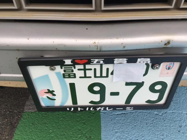 三菱 フォルテ 昭和54年式! お探しの方必見です!全国納車致します!