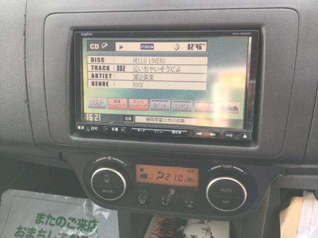 スズキ スイフト 1.3XG 第2弾 フレッシュマン諸君に贈ります!!