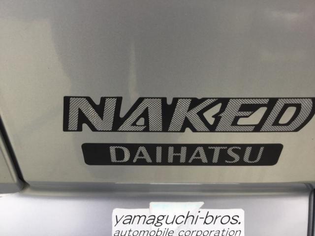 「ダイハツ」「ネイキッド」「コンパクトカー」「静岡県」の中古車5