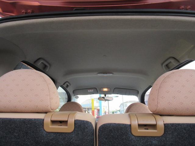 L 車検令和3年7月(14枚目)