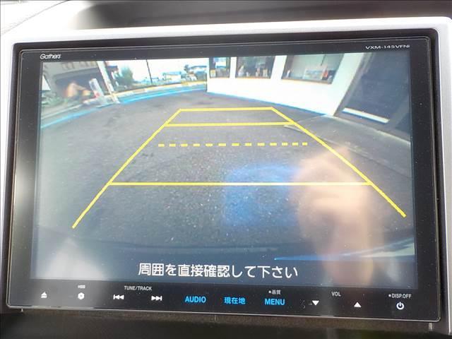 Zクールスピリット1オーナー純正ナビBカメラ半革シートETC(13枚目)