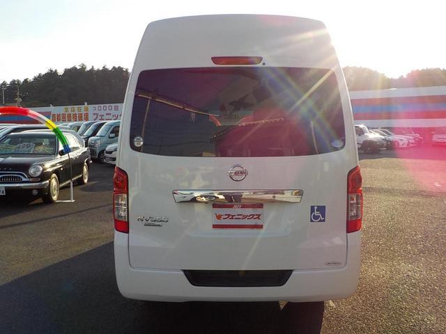 「日産」「NV350キャラバン」「その他」「三重県」の中古車4