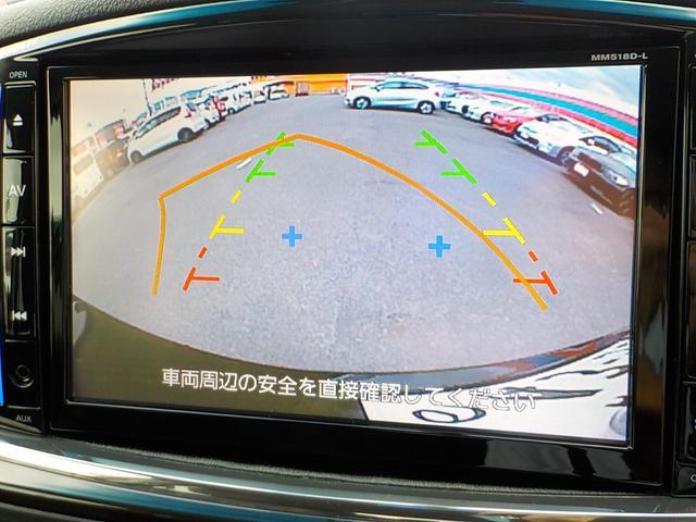 「日産」「エルグランド」「ミニバン・ワンボックス」「静岡県」の中古車12