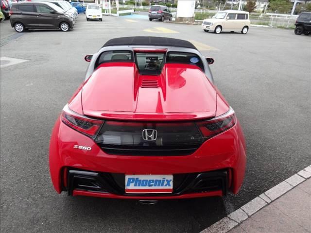 「ホンダ」「S660」「オープンカー」「山梨県」の中古車44
