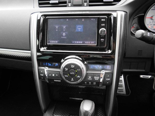 250S GRスポーツ 純正SDDナビ DVD再生 地デジTV 音楽録音 Bluetooth ステアコント Bカメラ 専用ハーフレザーシート シフトマチック&パドルシフト LEDビーム&フォグ ETC2.0 クルーズコント(20枚目)
