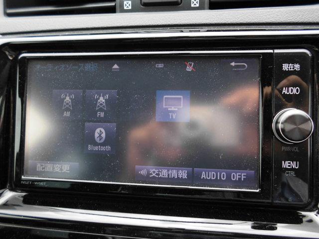 250S GRスポーツ 純正SDDナビ DVD再生 地デジTV 音楽録音 Bluetooth ステアコント Bカメラ 専用ハーフレザーシート シフトマチック&パドルシフト LEDビーム&フォグ ETC2.0 クルーズコント(21枚目)