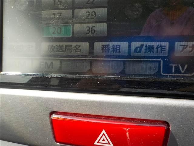カスタム G 純正HDDナビ フルセグ 音楽録音可 ドライブレコーダー キーフリー ETC エコアイドル コーナーポール HID フォグ(21枚目)