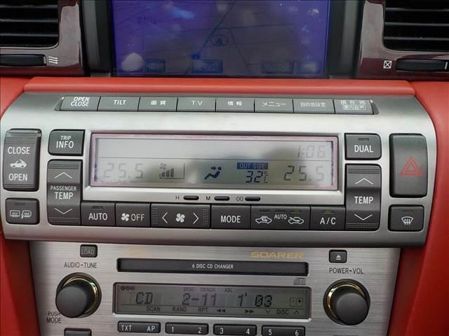 430SCV ノーブルカラーエディション レクサスSC430仕様 純正ナビ マークレビンソン 赤本革パワー&シートヒーター EDフォースコントロール付きTEIN車高調 ブリッツマフラー HIDヘッド クルーズコント 電動オープン(19枚目)