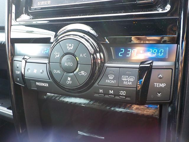 当社展示車は、全車基本48項目の点検・走行テスト済み!!基準クリアの厳選中古車のみをご提供しております。納車時は気持ち良く・もしもの時も安心の「安心パック」も好評販売中!!