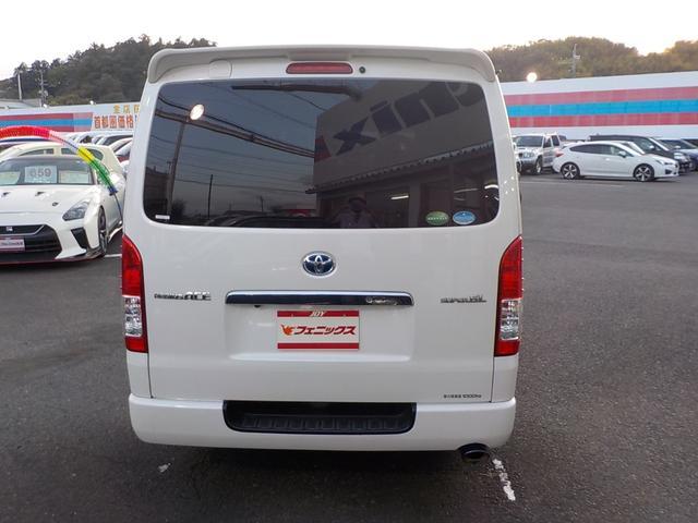 「トヨタ」「レジアスエースバン」「その他」「静岡県」の中古車8