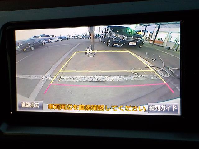 「トヨタ」「レジアスエースバン」「その他」「静岡県」の中古車34