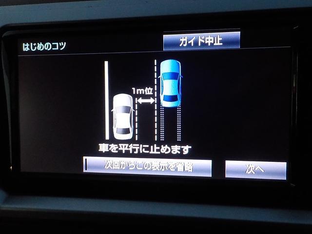 「トヨタ」「レジアスエースバン」「その他」「静岡県」の中古車42