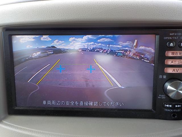15X Vセレクション ラウンジブラウンインテリア 純正SDナビ フルセグ バックカメラ スマートキー プッシュスタート ETC オートライト(31枚目)