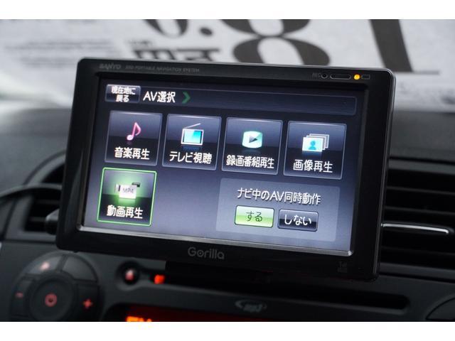 「フィアット」「フィアット 500S」「コンパクトカー」「静岡県」の中古車32
