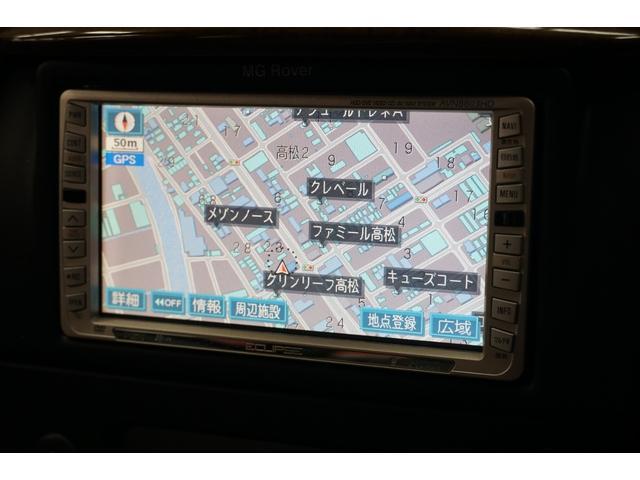 「ローバー」「ローバー 75」「ステーションワゴン」「静岡県」の中古車22