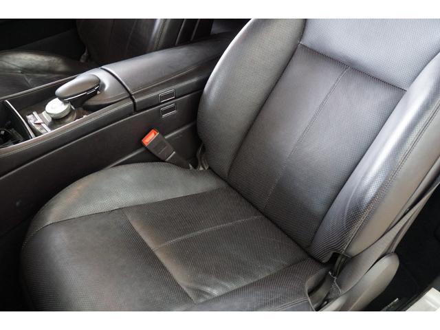 CL550 ブルーエフィシェンシー AMGスポーツP レーダーセーフティPKG・黒革エアシート・地デジ付き純正ナビ・バックカメラ・ハーマンカードンサウンド・ドライブレコーダー・W222純正19インチAMGアルミ・キーレスゴー・サンルーフ・ナイトビュー(19枚目)
