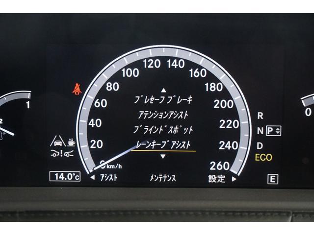 CL550 ブルーエフィシェンシー AMGスポーツP レーダーセーフティPKG・黒革エアシート・地デジ付き純正ナビ・バックカメラ・ハーマンカードンサウンド・ドライブレコーダー・W222純正19インチAMGアルミ・キーレスゴー・サンルーフ・ナイトビュー(25枚目)
