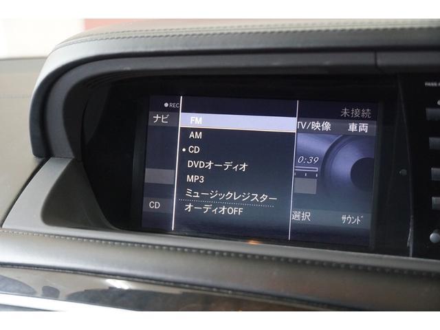 CL550 ブルーエフィシェンシー AMGスポーツP レーダーセーフティPKG・黒革エアシート・地デジ付き純正ナビ・バックカメラ・ハーマンカードンサウンド・ドライブレコーダー・W222純正19インチAMGアルミ・キーレスゴー・サンルーフ・ナイトビュー(27枚目)