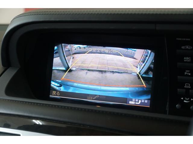 CL550 ブルーエフィシェンシー AMGスポーツP レーダーセーフティPKG・黒革エアシート・地デジ付き純正ナビ・バックカメラ・ハーマンカードンサウンド・ドライブレコーダー・W222純正19インチAMGアルミ・キーレスゴー・サンルーフ・ナイトビュー(28枚目)