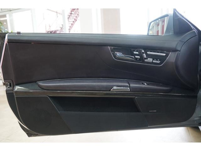 CL550 ブルーエフィシェンシー AMGスポーツP レーダーセーフティPKG・黒革エアシート・地デジ付き純正ナビ・バックカメラ・ハーマンカードンサウンド・ドライブレコーダー・W222純正19インチAMGアルミ・キーレスゴー・サンルーフ・ナイトビュー(33枚目)