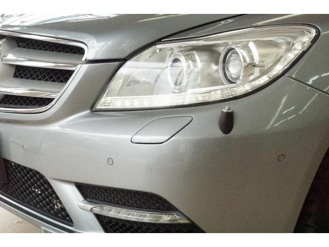 CL550 ブルーエフィシェンシー AMGスポーツP レーダーセーフティPKG・黒革エアシート・地デジ付き純正ナビ・バックカメラ・ハーマンカードンサウンド・ドライブレコーダー・W222純正19インチAMGアルミ・キーレスゴー・サンルーフ・ナイトビュー(40枚目)