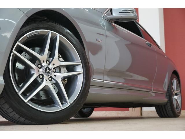 CL550 ブルーエフィシェンシー AMGスポーツP レーダーセーフティPKG・黒革エアシート・地デジ付き純正ナビ・バックカメラ・ハーマンカードンサウンド・ドライブレコーダー・W222純正19インチAMGアルミ・キーレスゴー・サンルーフ・ナイトビュー(43枚目)